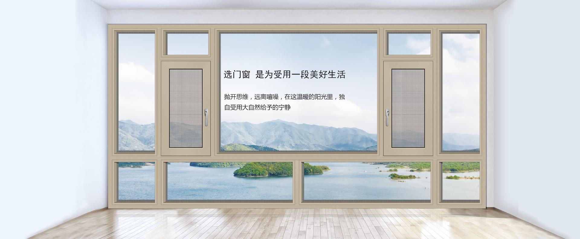 贵州系统门窗